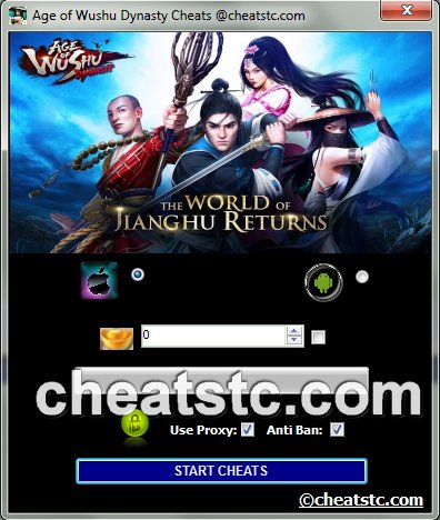 Age of Wushu Dynasty Cheats